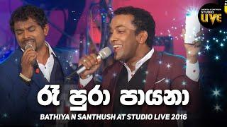 Ra Pura Payana Tharuka (Studio Live 2016)