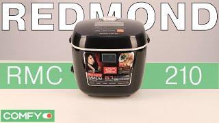 Redmond RMC-210 - мультиварка с опцией разогрев - Видеодемонстрация от Comfy