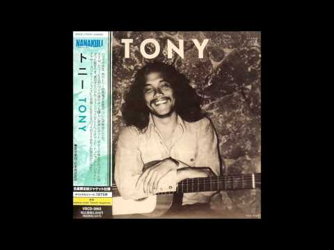 Tony - You And I (1975)
