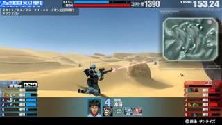 バンダイナムコゲームス『機動戦士ガンダム 戦場の絆』公式対戦動画です...