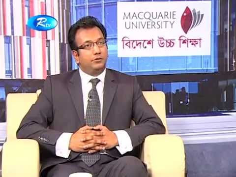 RTV's Talk Show Macquarie University বিদেশে উচ্চশিক্ষা