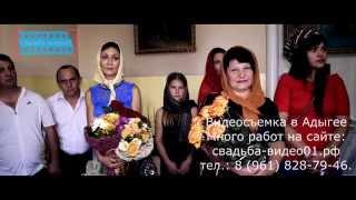 Венчание 2015 в церкви в Майкопе видео.(Венчание 2015 в церкви в Майкопе видео. Много интересных работ на сайте ..., 2015-10-19T22:27:41.000Z)