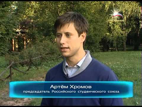 Человек и Закон — написать письмо Алексею Пиманову