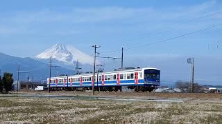 伊豆箱根鉄道3000系WONDA広告 thumbnail
