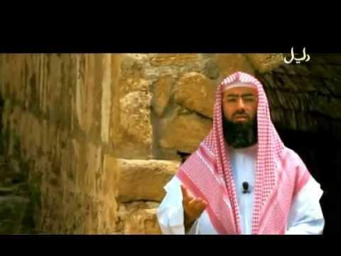 قصة النبي هود عليه السلام من قصص الانبياء thumbnail