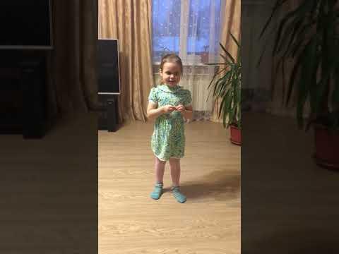 Маша 4 года