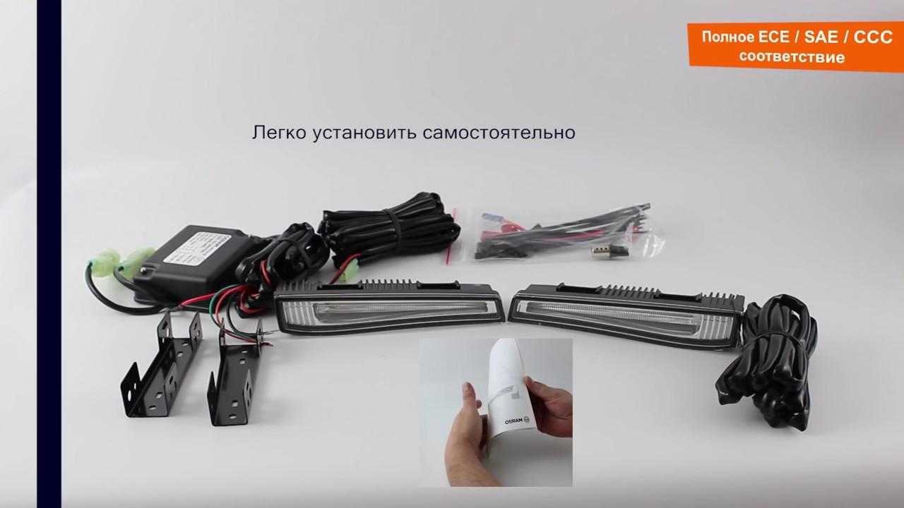Дхо дневные ходовые огни премиум класса. Высокое качество и надежность. Купить с доставкой по украине.