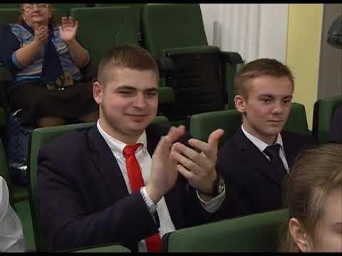 В Губкине наградили победителей олимпиады школьников «Созвездие талантов»