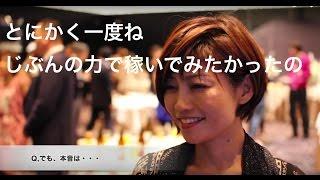 講座の詳細&お申込はこちらから >> http://www.shiraishikeiji.com/l...