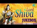 Download Lord Shiva Devotional Jukebox -2   Temple  Songs HD -Tamil   சிவபெருமான் பாடல்கள் MP3 song and Music Video