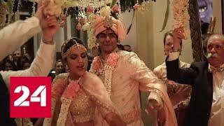 В Индии начался сезон свадеб - Россия 24