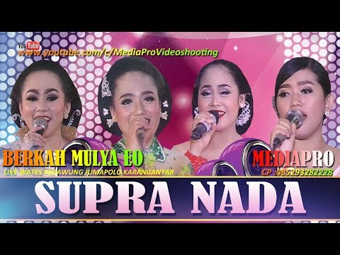 Campursari SUPRA NADA Terbaru Full Live BERKAH MULYA MANAGEMENT