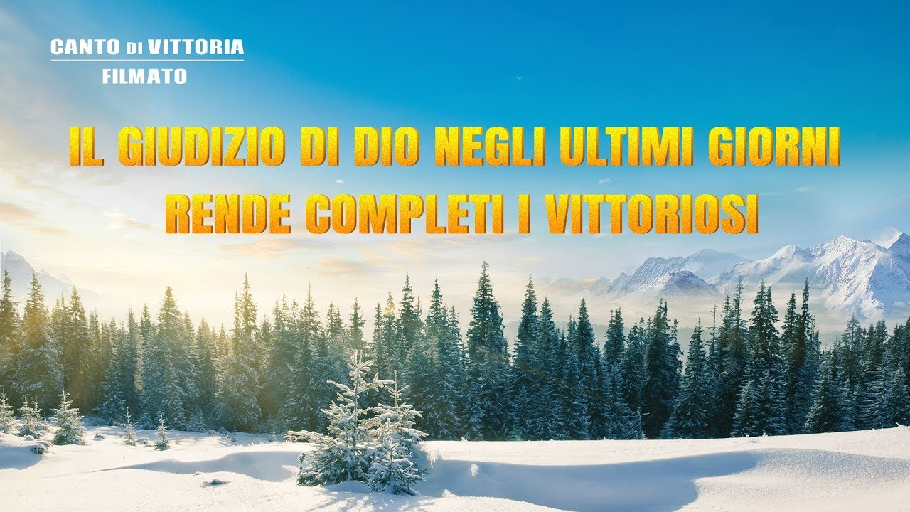 """Film cristiano """"Canto di vittoria"""" (Spezzone 7/7)"""