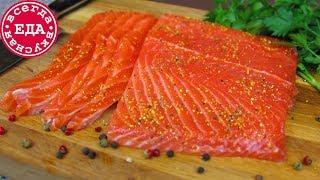 Как солить красную рыбу. Малосольная и очень вкусная рыба!