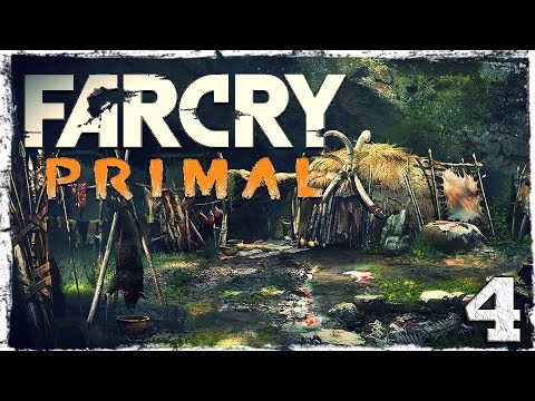 Смотреть прохождение игры Far Cry Primal. #4: Улучшение деревни.