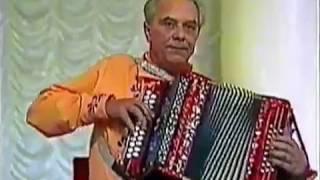 Скачать Гармонист Сергей Привалов запись 1986 г