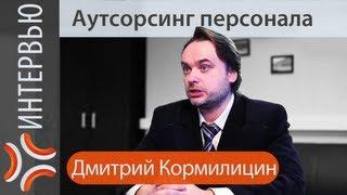 Персонал склада | www.sklad-man.ru | Персонал склада