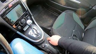 Бұрап кіргізетін шоғырсым Peugeot 308 — ауыстыру шамдар жарық прикуривателя Пежо 308 және 408 өз қолымен