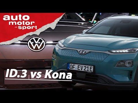 IAA 2019: VW ID.3 vs Hyundai Kona electric - E-Kompakte im Vergleich I auto motor und sport