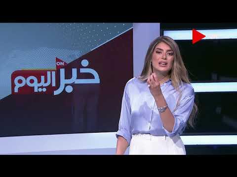 خبر اليوم - وائل غنيم: محمد علي ومذيعو الإخوان بيقبضوا المليارات من قطر للتحريض ضد مصر