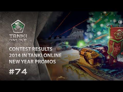 tanki online testen
