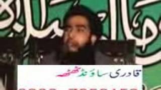 Farooq Ul Hassan Qadri Lahore,Mehfil New 139 Chak Rana Muzammil Qadri Sound 0300 7056153