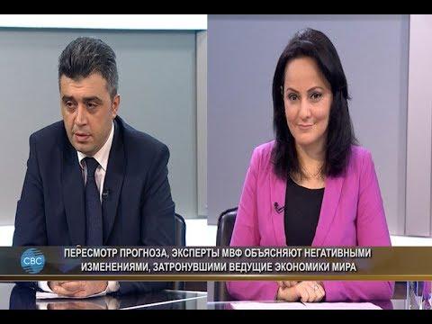 У Азербайджана отсутствует необходимость в привлечении кредитных ресурсов МВФ