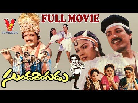 Sundarangudu Telugu Full Movie   Kashinath   Tara   KavyaI Telugu Hit Movies   V9 Videos