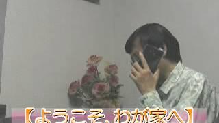 「ようこそわが家へ」山口紗弥加「ボディメイク」効果 「テレビ番組を斬...