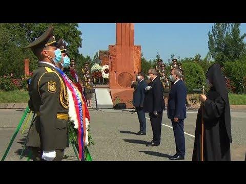 День Первой республики в Армении