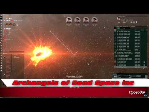 EVE Online: 10/10 angel (Angel Cartel Naval Shipyard)