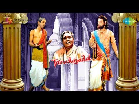 Thiruvilayadal | Isai Thamizh song