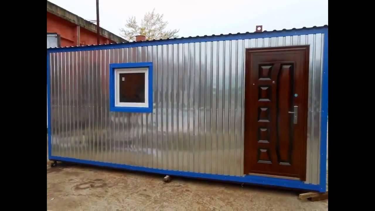 Бытовки, дачные домики, киоски, вагончики 0504682838 - YouTube