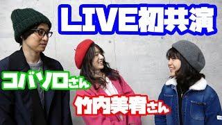 テーマパークガール|Theme park Girl YouTube⇒https://goo.gl/MD99Gh T...