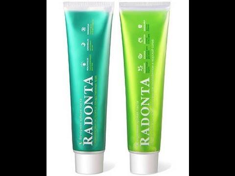 Вы можете купить зубные пасты radonta (радонта) для всей семьи в нашем интернет-магазине oryon. Ru и получить полноценную поддержку для клиентов от менеджера холдинга глорион. В чем преимущества продуктов линии radonta?. Оригинальная система ухода за полостью рта «утро вечер».
