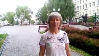 Отзыв 1день Наталья Алексеева