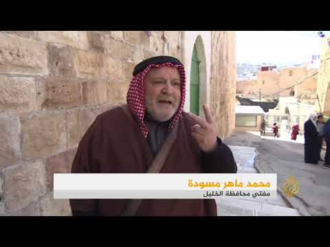 ذكرى مجزرة الحرم الإبراهيمي الشريف  - نشر قبل 2 ساعة