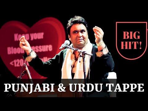 MAHIYA - Punjabi and Urdu Tappe