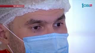 Челябинские врачи провели стентирование сонной артерии новым методом