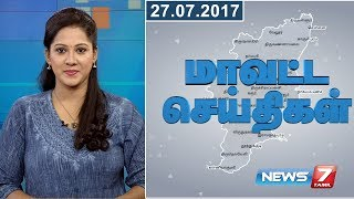 Tamil Nadu Districts News 27-07-2017 – News7 Tamil News