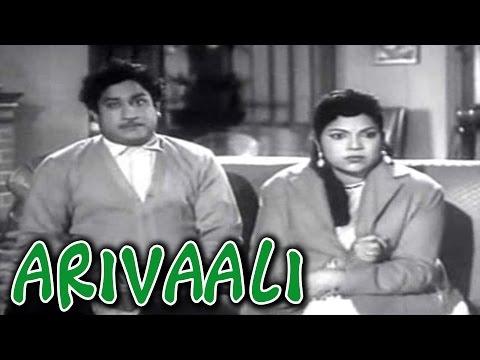 Arivaali Tamil Full Movie | Sivaji Ganesan | Bhanumathi | T. S. Balaiah ,Sivaji