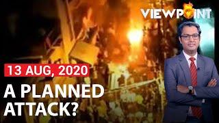 Bengaluru Violence A Planned Conspiracy?   Viewpoint   CNN News18