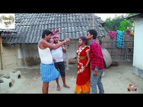 रामलाल के भाबौ संग सेटिंग || RAMLAL || A.K. SHA || MAITHILI COMEDY || MAITHILI KHUSHI
