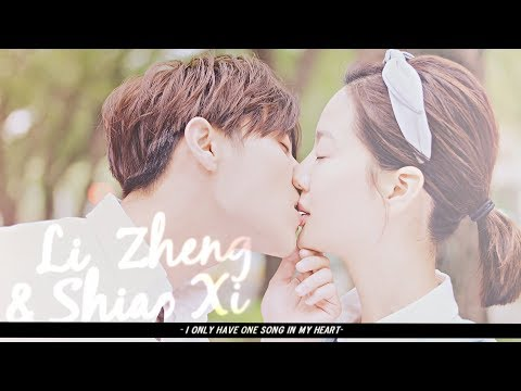 Li Zheng & Shao Xi || I only have one song in my heart.