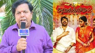Lollu Sabha Swaminathan Interview At Manal Kayiru 2