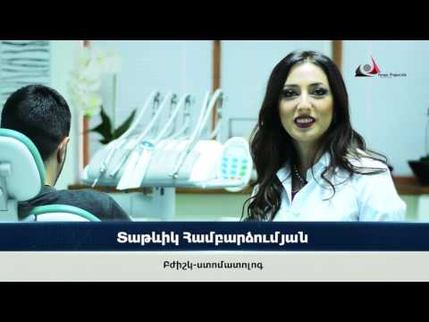 Vt Dent Stomatologiakan Clinic/ ՎԻ ՏԻ Դենտ