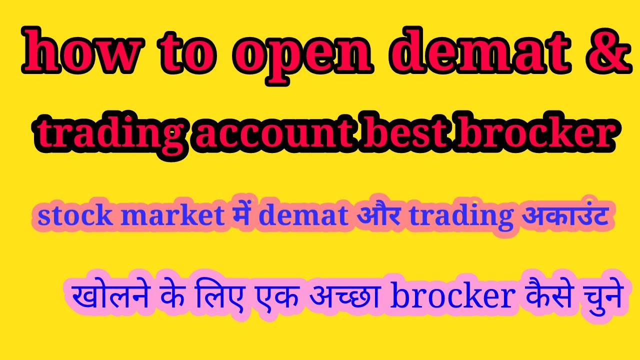 how to open trading account in hdfc