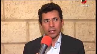 اشرف صبحى مساعد وزير الشباب والرياضه و مبادره نبذ التعصب