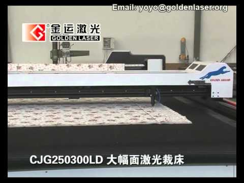 Fabric Textile Cloth Laser Cutting Flat Bed