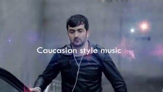 Dj RasuLi - ������� ������ ��������  Caucasian style music - DJ Rasuli  Zaqatala Azerbaijan 2016